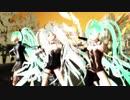 【MMD】自作ミクさんで妄想疾患■ガール【期間限定モデル・ステージ配布あり】
