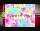 【オリジナル曲】ひなフェス☆ROCK!! / アノ世行キ【初音ミク&鏡音リン&鏡音レン】