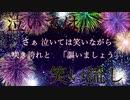 【オリジナル曲】乱上演劇絵巻歌 / アノ世行キ【初音ミク&鏡音リン&鏡音レン】
