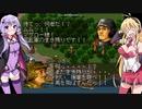 【ライアットスターズ】それゆけへっぽこゆかマキ9軍!Part29【VOICEROID実況】