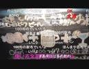 #七原くん 「帰り。」【20191203】720p