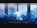 透明ねお『invisible star』 初音ミク