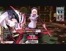 アシェかぐ雪のWLW珍戦記#51