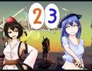 【kenshi】コミュ障天子の引き籠り拠点生活23