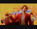 【PS5】ドラゴンクエスト大好きヤクザの成り上がり伝説【龍が如く7】part.1