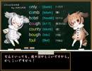 【ゆっくり解説】秋姉妹は英語の発音が得意になりた~い!「二重母音と長母音の判別編」