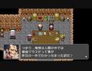 RPGツクールフェス作品 「残酷で優しいこの世界で」 part1