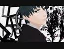 【Fate/MMD】斎藤一はDark Horse【FGO】
