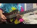 【スピラ・スピカ】ピラミッド大逆転 弾いてみた【ギター】
