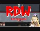 【パウパー】RDW