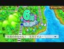 【桃太郎電鉄】オンライン社員旅行 7泊目【4人実況】