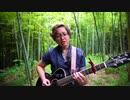 「これからも」オリジナル曲 by Hana Victoria