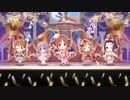 【デレステMAD】Lost Princess(十時愛梨生誕祭2020 & プリコネver)