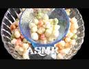 「音フェチ」咀嚼音!ASMR!バイノーラル録音!3/3女の子の節句♪ひな祭り!お菓子(ひなあられ)を食べてみた♪