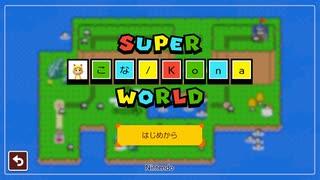 【ガルナ/オワタP】改造マリオをつくろう!2【stage:92】