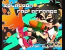 【Splatoon3】ラップ素人がラップしてみたw【発売おめ】