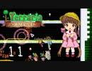 【VOICEROID実況】月読アイの テラリア魔法幼女 マスターFor the worthy編 Part11【Terraria1.4】