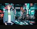 【百井真琴-序-】春を告げる【UTAUカバー・音源配布】