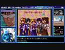 【無編集】セーラームーンR RTA_Baketsu% Easy【7分27秒】