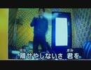 BOYS IN AUGUST 光GENJI カバー曲 北川功也