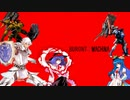 【Daemon x Machina】ブロントエクスマキナ Part 14【東方魔神鉄】