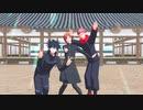 【MMD呪術廻戦】虎杖と伏黒と野薔薇ちゃんでポジティブ・パレード