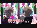 【アニメ実況】アイチュウ(アイドルの途中)の少年たちとの青春ストーリー #08【アイ★チュウ】
