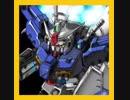 【ガンおじ頑張ってみた】THE WINNER/松原みき/機動戦士ガンダム0083 スターダストメモリー