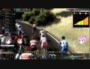 【PCM_2020】 そのユックリは、スプリング・シーズンを走る Part Two