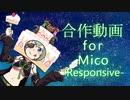 【 #堰代ミコ生誕祭 】合作動画 for Mico -Responsive-【 #使い魔プロジェクト2021 】