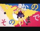 『金魚鉢たよりの話(CV.芹澤優)』ポエトリーリーディング楽曲 Special MV(フルサイズver)