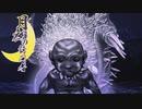 【ゆっくりTRPG】月夜の訪問者~最終話【CoC6版】