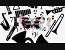 [VRoid_MMD]ここです。のお友達たち/踊れオーケストラ(重音テトUTAUカバー)