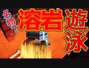 【実況】マイクラダンジョンズを高難易度で駆け回る その28(暗黒砦)