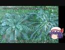 ゆっくり農民154桜島大根を育ててみませんか?#3