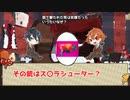 【実卓リプレイ】エーデュースのカオスなウミガメのスープ【カレー(甘口)】