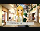 【42~45週目】星井美希のPをやっています。アイドルマスター2