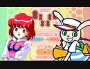 【3DS】もっともえろ!対戦ぱずるだま  初級コース編