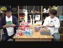 【爆買い】大量の当たり付き駄菓子当たる迄只管開け続けます!