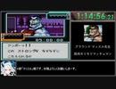 【RTA】怪人ゾナー Any% 2:34:45.56 part 4/5