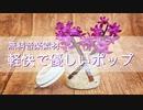 【フリーBGM】軽快で優しいポップ★OP・TV・ラジオ|無料音楽素材のSTAR DUST BGM