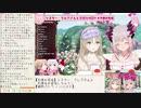 【HoneyStrap】週間ハニスト日誌【2021/02/07~02/13】