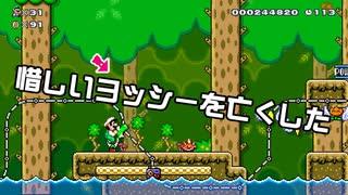 【ガルナ/オワタP】改造マリオをつくろう!2【stage:93】
