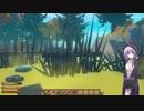 【結月凛 実況】 大海原に点在する発信源を探れ!  02 【Raft】