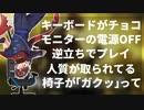【切り抜き】言い訳伸一郎【DARK SOULS III】