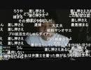 #七原くん 「深夜の鬱原」2/6【20191203】720p
