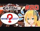 マキちゃんが普通にKenshiやる #20