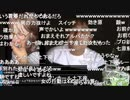 #七原くん 「深夜の鬱原」3/6【20191203】720p