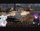 【WoT】 noobのごちゃまぜ戦記 Part112【カノーネンヤークトパンツァー】