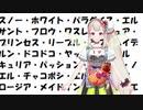 【エルフのえる/にじさんじ】えるvs本名【にじリーグ】
